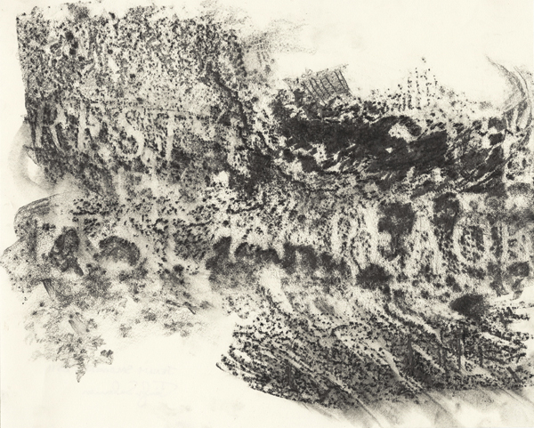 Graphite on paper, 11 X 13 inches, 2011