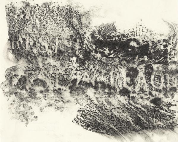 Graphite on paper, 11 X 13 inches, 2011